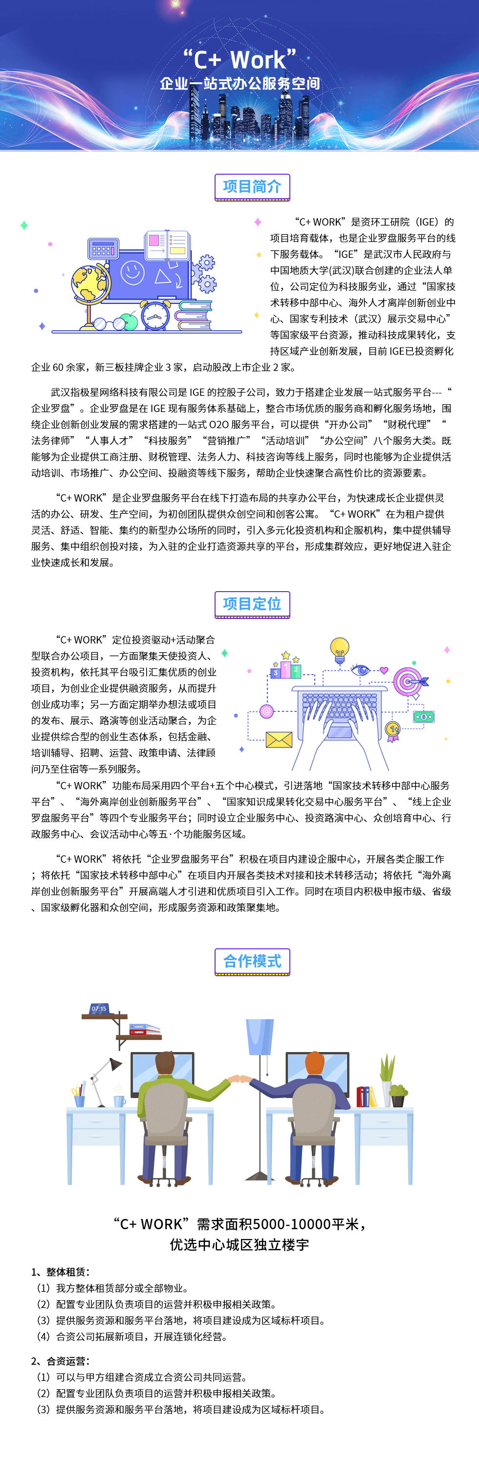 c+work(2).png